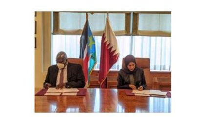 Qatar, South Sudan establish diplomatic relations